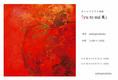 yutosui-thumb-500x338-142.jpg