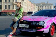 streetracer.jpg